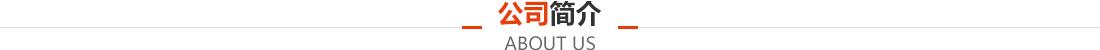 龙8国际PT平台官方注册